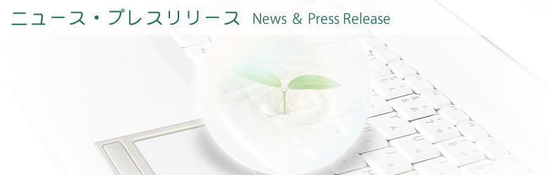 株式会社ワイツー|ホームページリニューアルのお知らせ